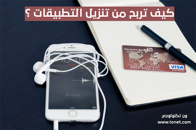 صور هاتف ايفون مع بطاقة فيزا