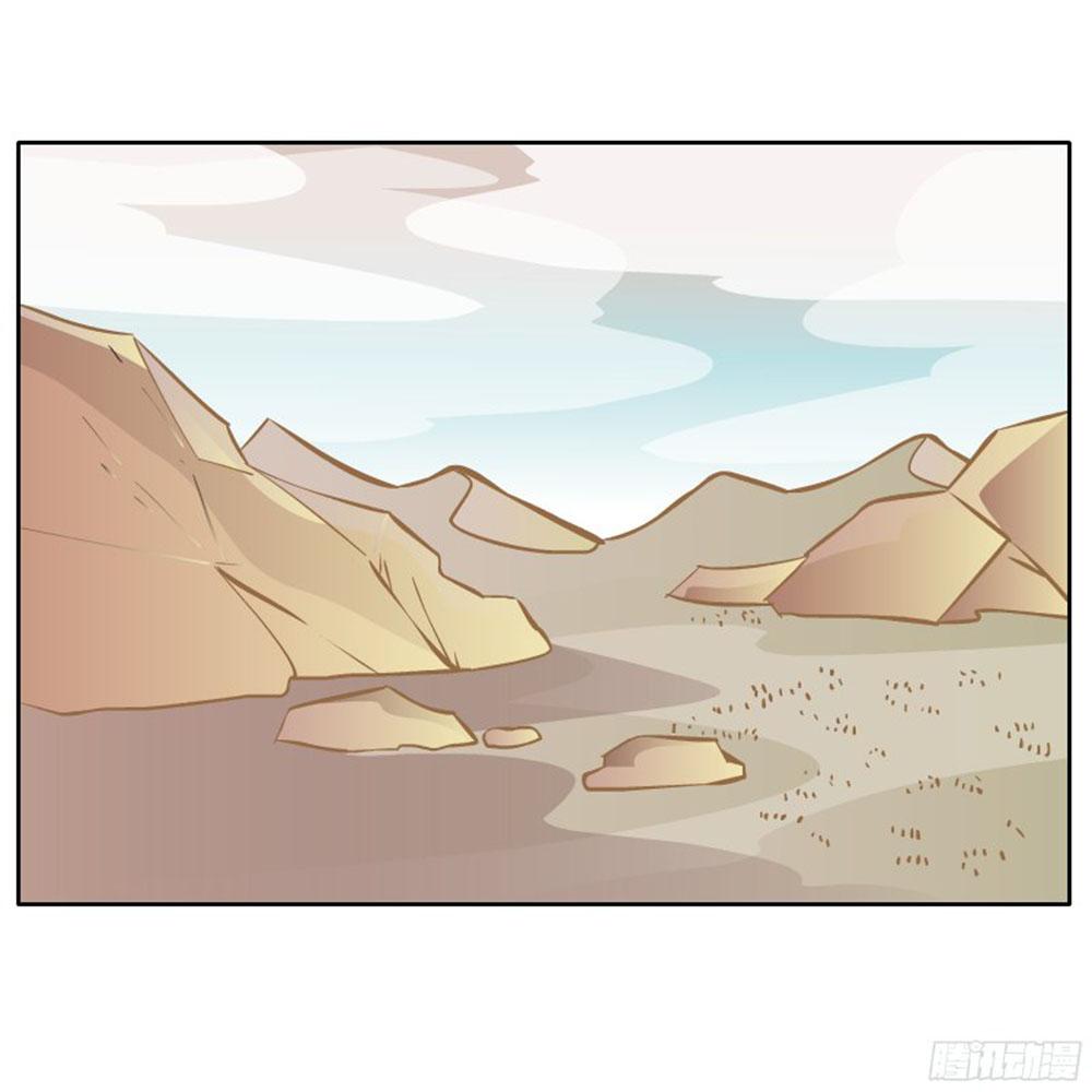 Hòa Thượng Và Tiểu Long Quân – Chap 26