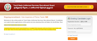 tamilnadu si exam 2015 hall ticket download