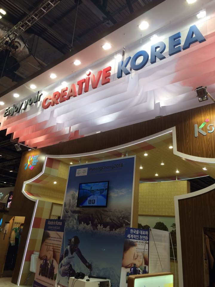 Korea tour operator