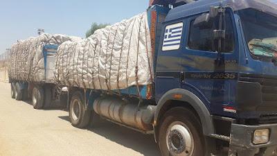 بالصور ضبط 65 طن ارز قبل بيعها فى السوق السوداء بقرية منشاة عبد الله بالفيوم