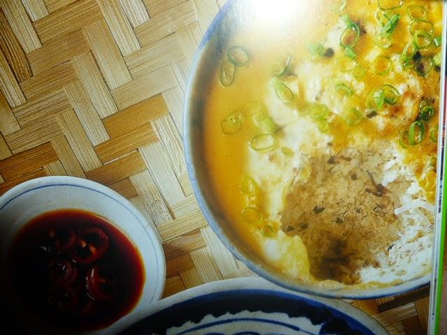 La cucina vietnamita chao tom for Cucina vietnamita