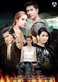 Xem Phim Sứ Giả Địa Ngục Thái Lan - Su Gia Dia Nguc