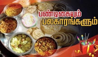 Diwali Festival 17-10-2017 Puthiya Thalaimurai Tv