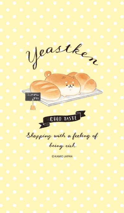 YEASTKEN Cafe Ver.