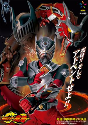 Siêu Nhân Thời Gian -Rider Time Kamen Rider Ryuki -  VietSub