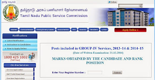 group 4 result 2014 published on 22-05-2015 may 2015