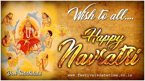 Siddhidatri Navratri Whatsapp Status Free Download, Siddhidatri Puja Wallpaper