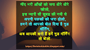 75+ [Brand New] Good Morning Shayari in Hindi For GF 2019