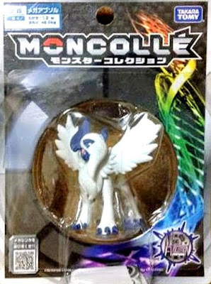 Mega Absol figure Takara Tomy Monster Collection MONCOLLE SP series