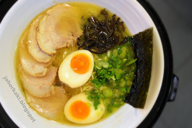 Ramen-Taisho-Clementi-Mall-Food-Fare