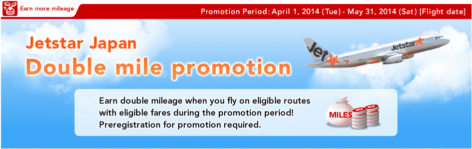 Jetstar Japan double mile promotion
