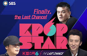 Download K-Pop Star Season 6 Subtitle Indonesia