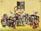 Dynasty Warriors Funny