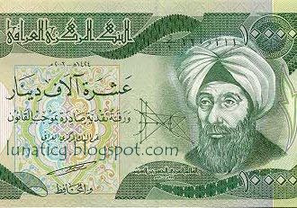 Iraq dinar news | Lunaticg Coin