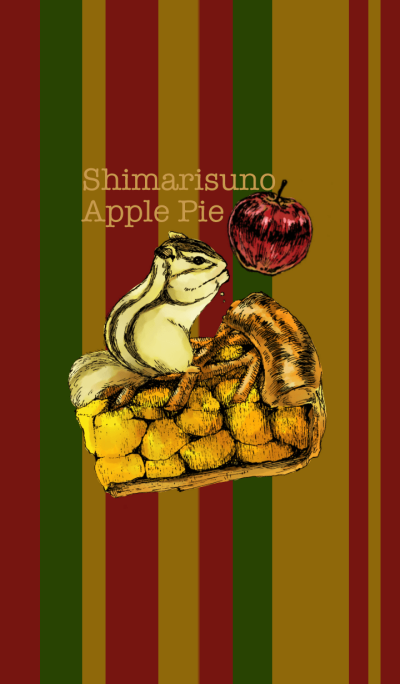 Squirrel and apple pie
