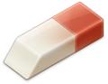 تحميل برنامج Privacy Eraser Free 4.34.0 Build 2551 لحماية خصوصياتك