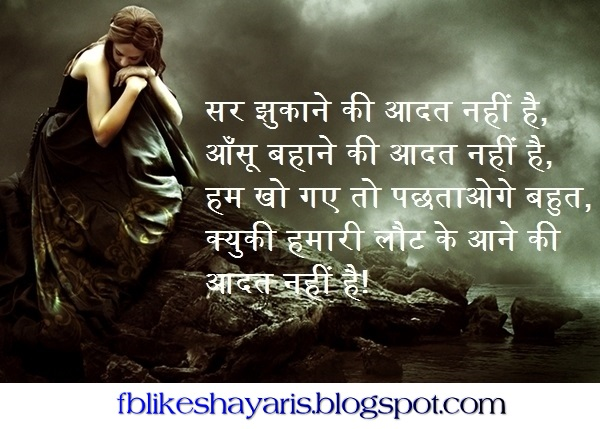 True Love Shayari For Girlfriend And Boyfriend - ( रोमांटिक शायरी ) Romantic Shayari