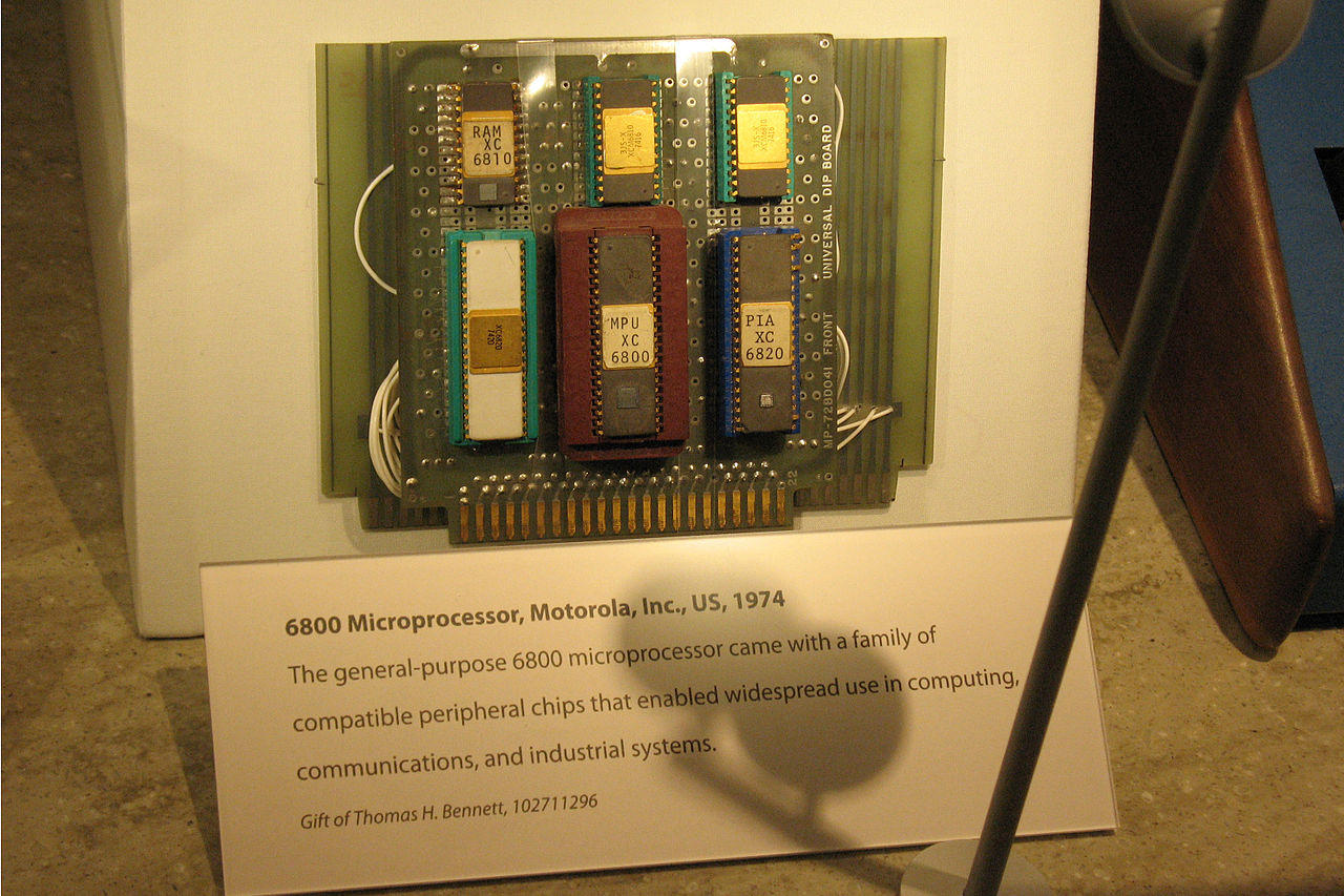 Motorola claims that these allow the user to achieve 2.5 to 5 times  performance compared to a similar system based on 6800.
