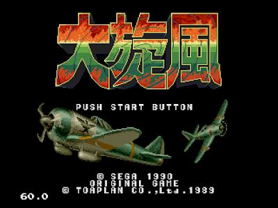【MD】大旋風(Twin.Hawk)原版+Hack武器威力最強、無限戰機炸彈!