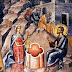 Κήρυγμα Κυριακή της Σαμαρείτιδος