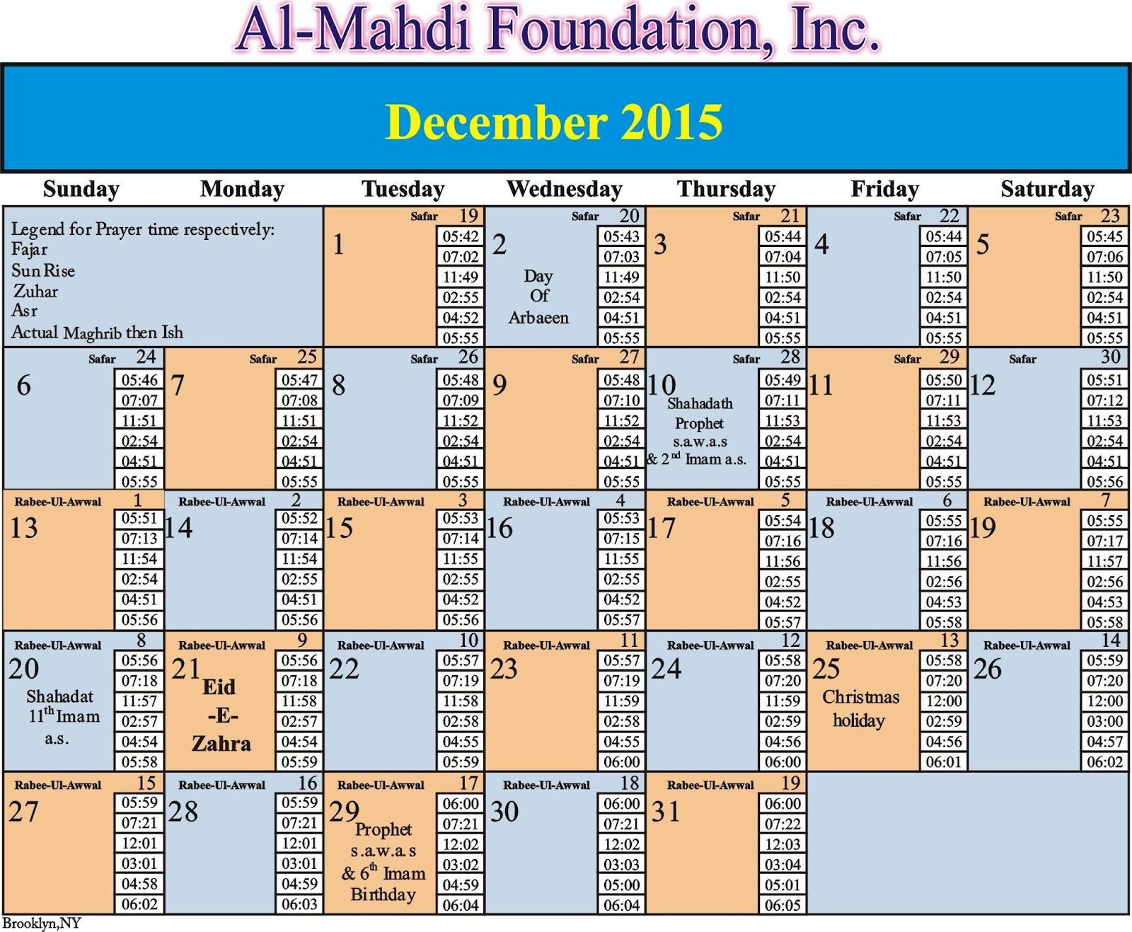 Islamic Calendar Free Download   Online Printable Calendar