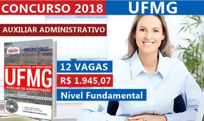 Concurso UFMG 2018 Auxiliar em Administração