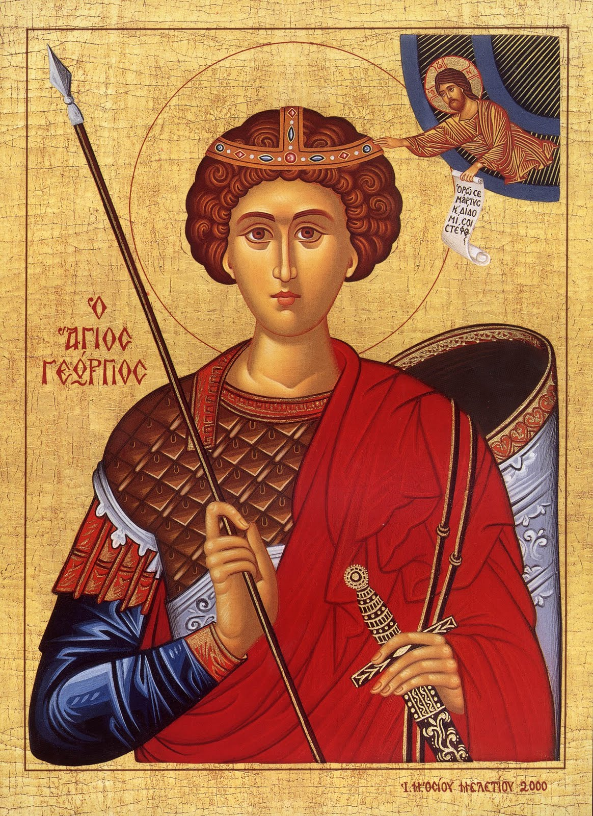 St George Sutherland Shire: Full Of Grace And Truth: St. George The Great-martyr, The