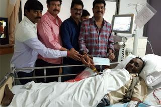 Gundu Hanumantha Rao Death Photos