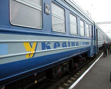 С 1 июля Украина запретит пассажирские поезда в Россию