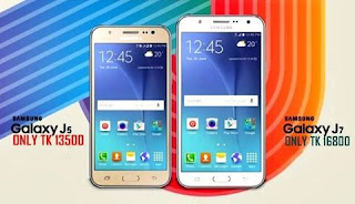 Samsung smart Mobile