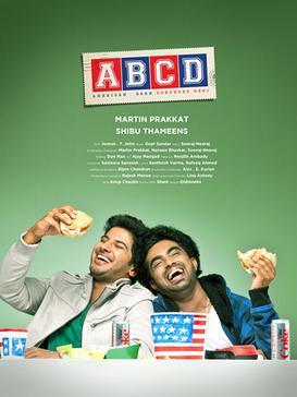 American-Born Confused Desi movie
