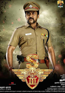 Suriya Singam 3 (2016) Tamil Mp3 Songs Audio Cd Rips Free Download