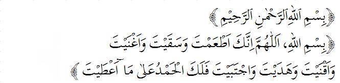 Doa Sebelum Makan Lengkap Dengan Artinya