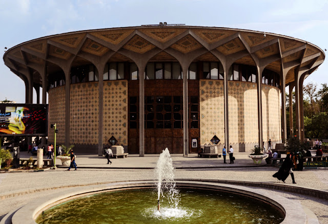 Theatre city hall in Tehran.