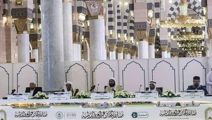 RELIGION: An Bude Gasar Alkur'ani Mai Girma A Masallacin Manzon Allah (S.A.W)