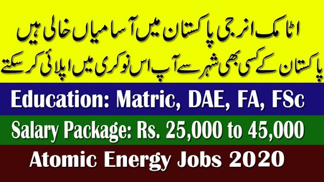 Atomic Energy Jobs 2020