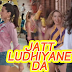 JATT Ludhiane Da Guitar chords  lyrics with Strumming Pattern | Vishal Dadlani, Payal Dev, Deane Sequiera