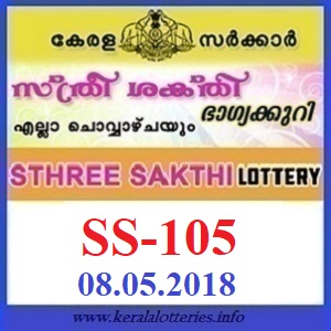 STHREE SAKTHI (SS-105) LOTTERY RESULT