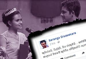 'Maname Princess hoodwinked everybody' -- Saranga negative (-) in the presence of Umali's return of love