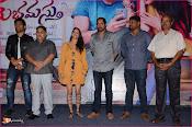 Srirastu Subhamastu Teaser Launch-thumbnail-3