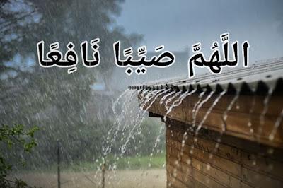 Doa setelah hujan reda