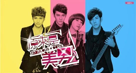 Ver Dorama Fabulous Boys Version Taiwanesa Sub Espanol Asia No Sekai World Mundo Asiatico