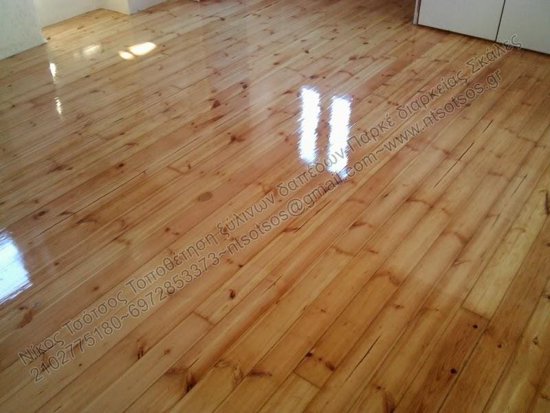 Συντήρηση με τρίψιμο και γυάλισμα σε ξύλινο πάτωμα απο πεύκο