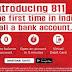 Flipkart - Get 99% Discount Using Kotak 811 Virtual Debit Card