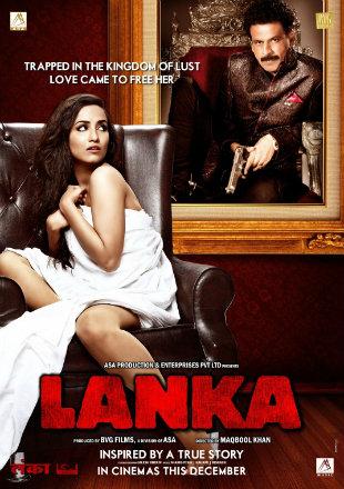 Lanka 2011 Hindi 300mb Dvdscr Movie Download 700MB
