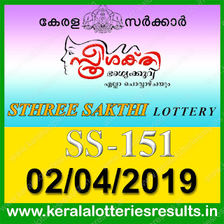 "KeralaLotteriesresults.in, ""kerala lottery result 02.03.2019 sthree sakthi ss 151"" 2nd april 2019 result, kerala lottery, kl result,  yesterday lottery results, lotteries results, keralalotteries, kerala lottery, keralalotteryresult, kerala lottery result, kerala lottery result live, kerala lottery today, kerala lottery result today, kerala lottery results today, today kerala lottery result, 2 3 2019, 02.03.2019, kerala lottery result 2-3-2019, sthree sakthi lottery results, kerala lottery result today sthree sakthi, sthree sakthi lottery result, kerala lottery result sthree sakthi today, kerala lottery sthree sakthi today result, sthree sakthi kerala lottery result, sthree sakthi lottery ss 151 results 2-3-2019, sthree sakthi lottery ss 151, live sthree sakthi lottery ss-151, sthree sakthi lottery, 2/3/2019 kerala lottery today result sthree sakthi, 02/03/2019 sthree sakthi lottery ss-151, today sthree sakthi lottery result, sthree sakthi lottery today result, sthree sakthi lottery results today, today kerala lottery result sthree sakthi, kerala lottery results today sthree sakthi, sthree sakthi lottery today, today lottery result sthree sakthi, sthree sakthi lottery result today, kerala lottery result live, kerala lottery bumper result, kerala lottery result yesterday, kerala lottery result today, kerala online lottery results, kerala lottery draw, kerala lottery results, kerala state lottery today, kerala lottare, kerala lottery result, lottery today, kerala lottery today draw result"