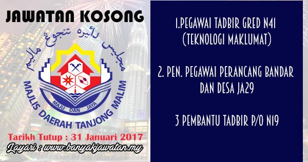 Jawatan Kosong Di Majlis Daerah Tanjung Malim 31 January 2017 Kerja Kosong 2020 Jawatan Kosong Kerajaan 2020