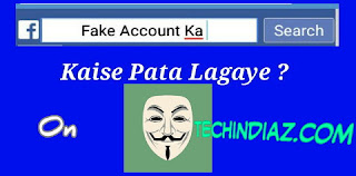 Fake Facebook Account Kaise Pahchane ? 4 Simple Tricks