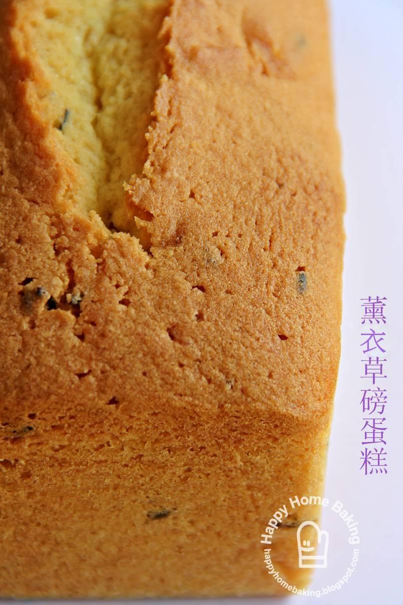Golden Pound Cake Mix Recipe